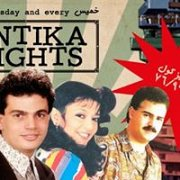ANTIKA Night at February 30