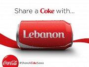 Coca-Cola Road Show!