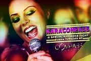 Karaoke at Compass - Every Tuesday