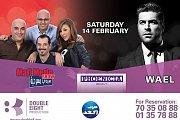 Wael Kfoury & Mafi Metlo Show - Valentine's Day