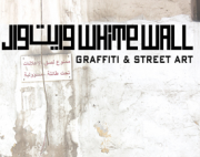 Beirut White Wall Graffiti & Street Art