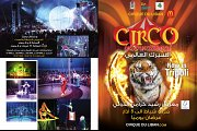 Circo International  - Tripoli