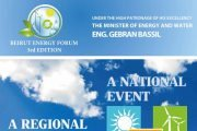 BEIRUT ENERGY FORUM - 3RD EDITION