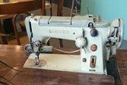 Beginner Sewing Workshop, Make Your Own Tote Bag