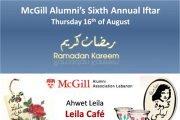 McGill Alumni's Sixth Annual Iftar 2012