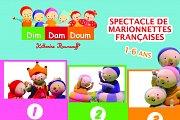 Le doudou perdu: Spectacle de marionnettes françaises Dim Dam Doum n 3 (musical)