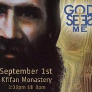 GOD SEES ME 2012