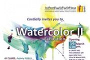 Watercolor II Exhibition