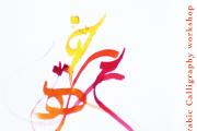Art of Calligraphy Workshop