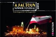 Ajaltoun summer festival 2012