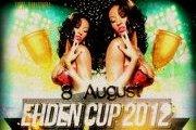 EHDEN Cup 2012 ™