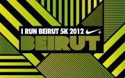 I RUN BEIRUT