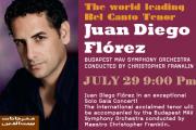 Juan Diego Flórez Concert at Beiteddine International Festival 2015
