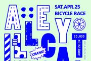 Alleycat race