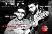 Sawt wa Makanat (Dany Baladi & Zeid Hamdan)