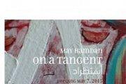 "May Hamdan ""On a Tangent"""