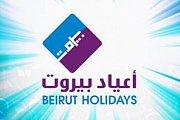 BEIRUT HOLIDAYS 2015