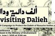 Revisiting Dalieh Exhibition