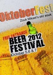 Zouk Mikael OktoberFest - Beer Festival 2012