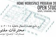 Open Studios: Home Workspace Program 2014–15