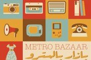 Metro Bazar  |  بازار بالمترو