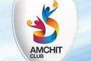 افتتاح مجمع الرئيس ميشال سليمان الرياضي في نادي عمشيت