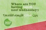 Green your lunch break in Geitawi