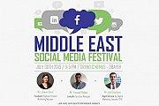 Middle East Social Media Festival 2015