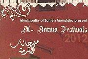 Zahle Festival: AL-KARMA FESTIVALS 2012