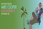 MIKE COOPER & guests perform BEACH CROSSINGS at Beirut Art Center