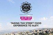 Souk El Akel in Aley