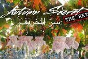 Autumn Secret: The Return - سرّ الخريف