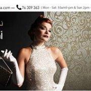 """""""أسرار الست بديعة"""" - A Theater Play with Nada Bou Farhat"""