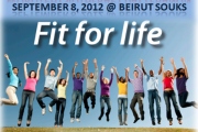 WORLD PHYSICAL THERAPY DAY- LEBANON
