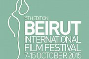 Beirut International FIlm Festival - BIFF 2015