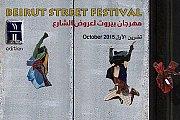 Beirut Street Festival 2015
