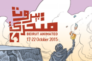 Beirut Animated 2015 - 4th Edition
