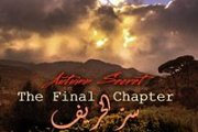 Autumn Secret: The Final Chapter - سرّ الخريف