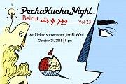 PechaKucha Night Vol.23