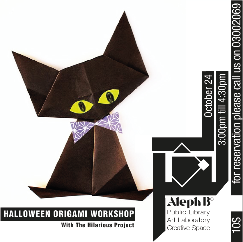 Halloween Origami Workshop with the hilarious project « Lebtivity