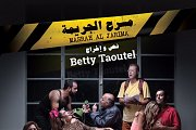 Masrah Al Jarima - A play by Betty Taoutel