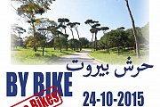 Horsh Beirut by Bike