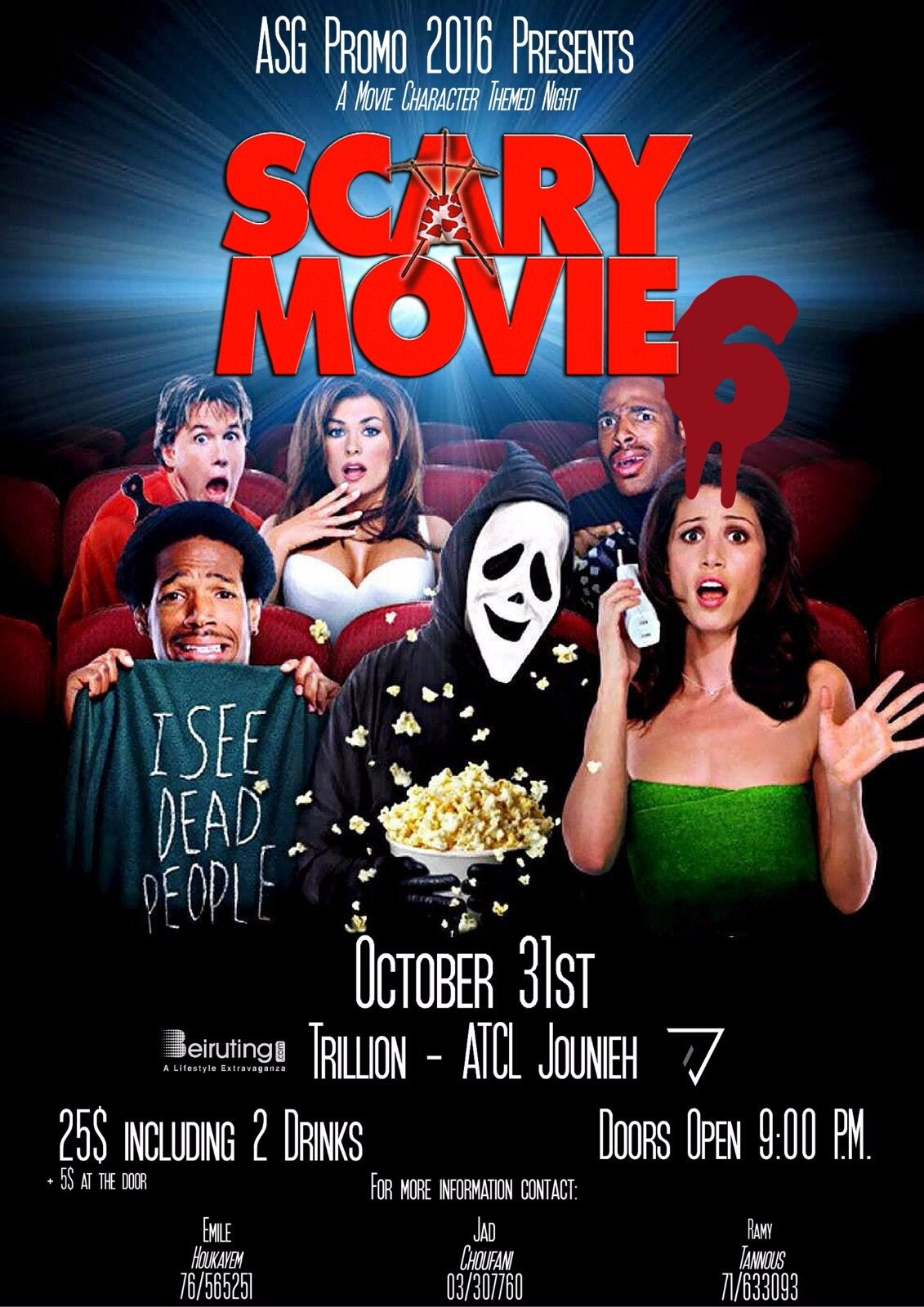 scary movie 6 2017 movie search engine at searchcom