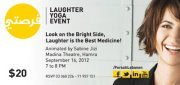 Laughter Yoga Event