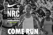 Run with Nike Running Club - NRC