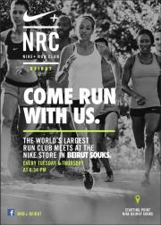 Run with Nike Running Club - NRC