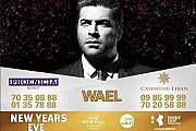 New Year's Eve 2016 with Wael Kfoury at Phoenicia Beirut