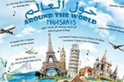 "BistroBar Live HAMRA presents ""AROUND THE WORLD THURSDAYS"""