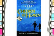 KNOW Movies - Children of heaven