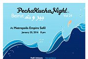 PechaKucha Night Vol.24
